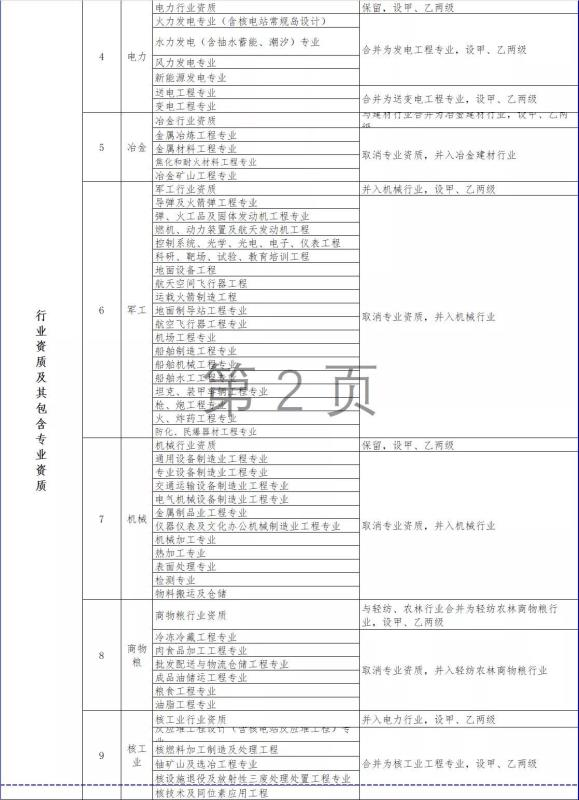 04 (2).jpg