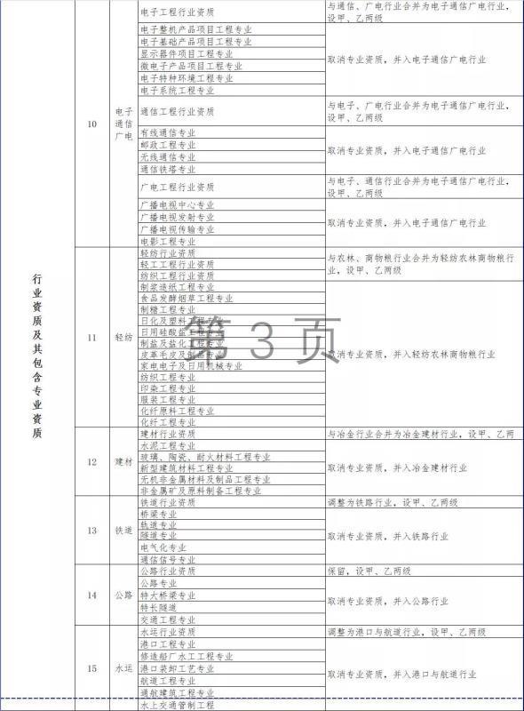 04 (1).jpg
