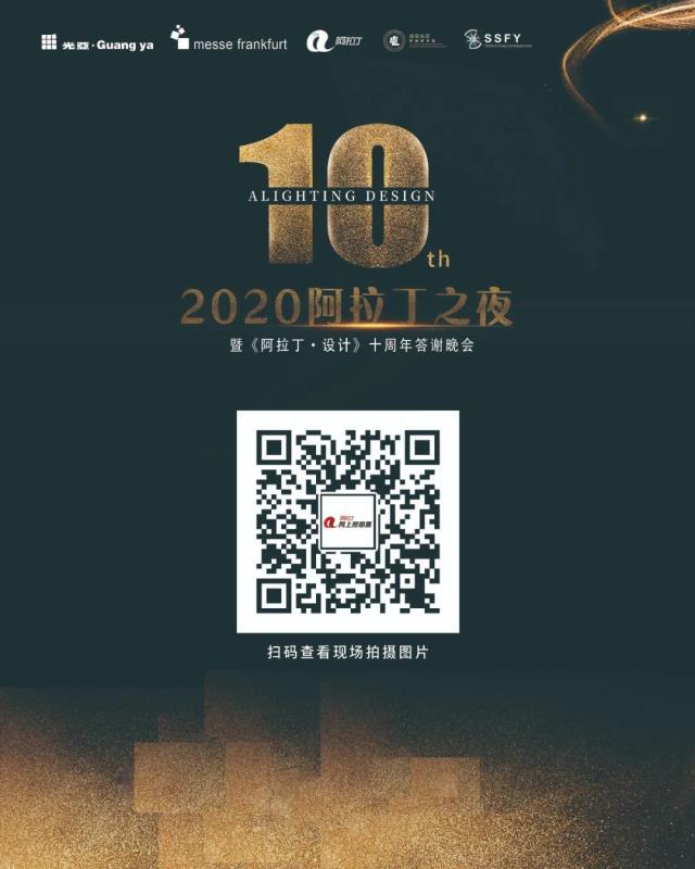 微信图片_20201010143916.jpg