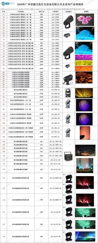 微信图片_20201014112810.jpg