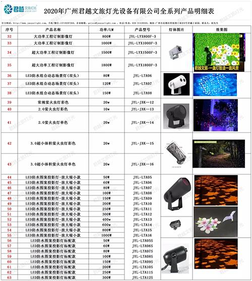微信图片_20201014112758.jpg