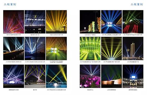 微信图片_20201014133723.jpg