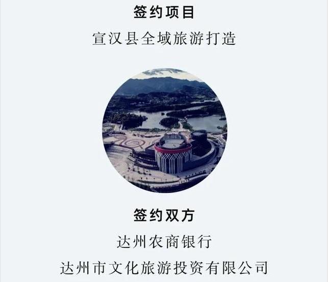 微信截图_20201019102316.png