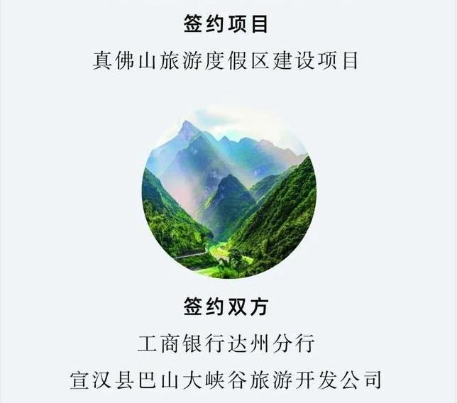微信截图_20201019102351.png
