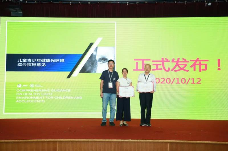 微信图片_202010201024196.jpg