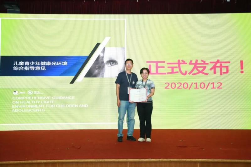 微信图片_202010201024197.jpg