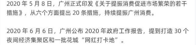 微信截图_20201218100256.png