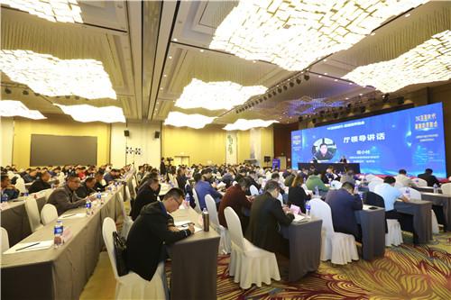 《湖南省多功能灯杆技术标准》省级集中宣贯会议2.jpg