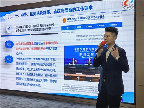 湖南省照明行业协会秘书长王帅.jpg
