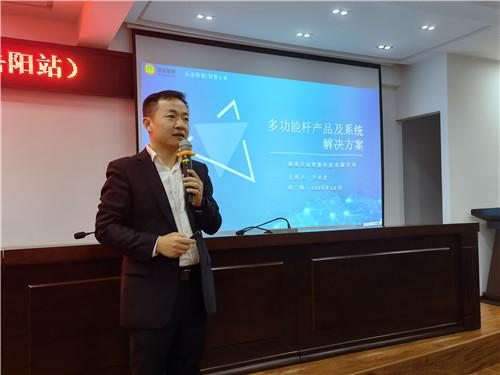 湖南乐金智慧科技有限公司总经理尹卓君.jpg