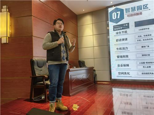 上海三思电子工程有限公司智慧路灯系统方案设计总监尤卓炜.jpg