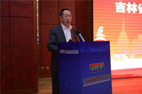 吉林省照明学会第三次会员大会新闻稿(1)733.png
