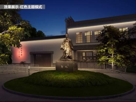 上海虹口多个红色点位将进行景观灯光效果提升插图3