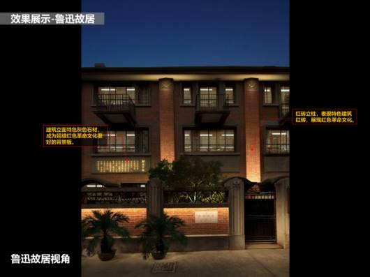 上海虹口多个红色点位将进行景观灯光效果提升插图5