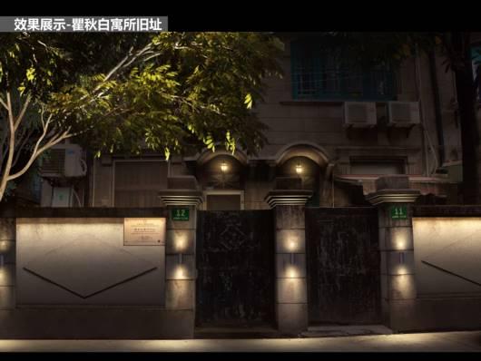 上海虹口多个红色点位将进行景观灯光效果提升插图7