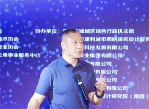 第270期泰山科技论坛——智慧照明赋能对外开放新高地系列活动在青州举办906.png