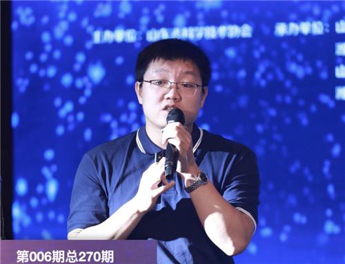 第270期泰山科技论坛——智慧照明赋能对外开放新高地系列活动在青州举办2157.png