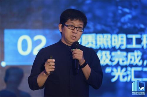 第270期泰山科技论坛——智慧照明赋能对外开放新高地系列活动在青州举办2456.png