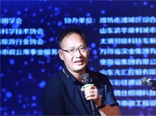 第270期泰山科技论坛——智慧照明赋能对外开放新高地系列活动在青州举办2797.png