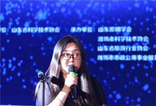 第270期泰山科技论坛——智慧照明赋能对外开放新高地系列活动在青州举办3262.png
