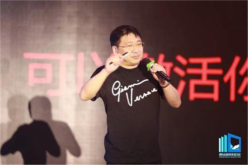 第270期泰山科技论坛——智慧照明赋能对外开放新高地系列活动在青州举办3731.png