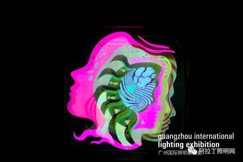 """""""当下可为 未来可期"""",2021广州国际照明展览会启幕插图10"""