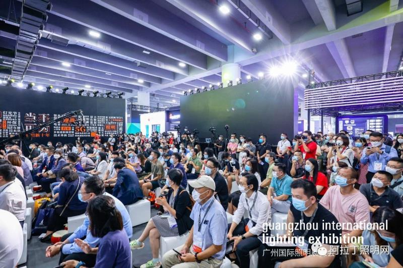"""""""当下可为 未来可期"""",2021广州国际照明展览会启幕插图13"""