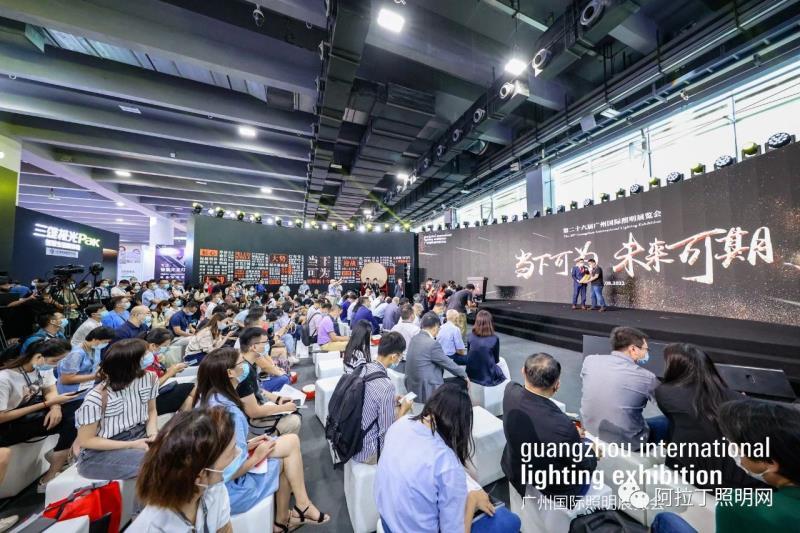 """""""当下可为 未来可期"""",2021广州国际照明展览会启幕插图14"""