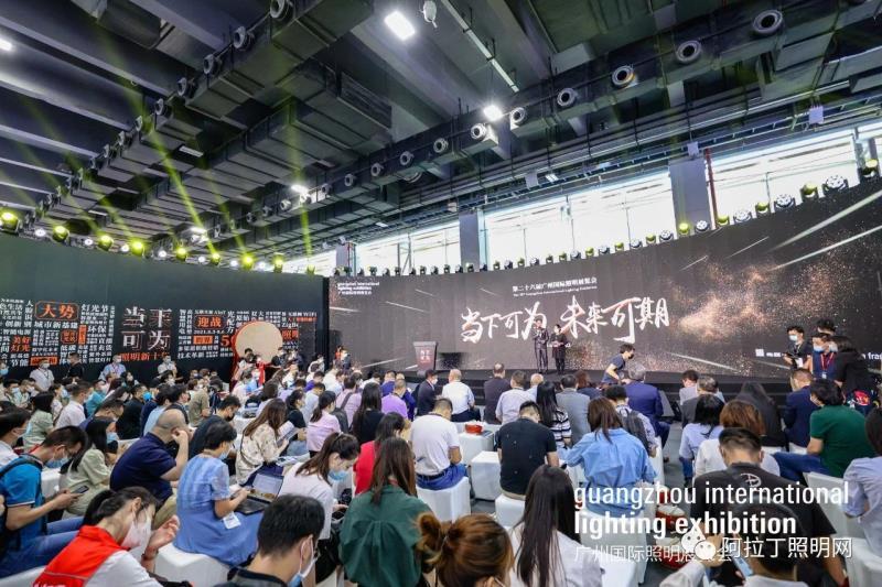 """""""当下可为 未来可期"""",2021广州国际照明展览会启幕插图15"""