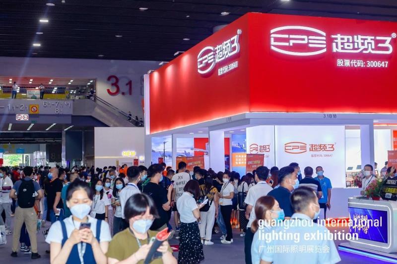 光亚展官方数据公布,3大趋势凸显,中国照明未来方向明朗化插图14