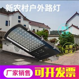 LED户外超亮路灯头大功率50W60w100150W200W瓦新农村庭院金豆挑臂电线杆道路220V