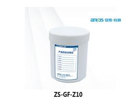导热硅脂ZS-GF-Z10