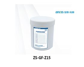 导热硅脂ZS-GF-Z15