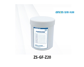 高导热硅脂ZS-GF-Z20