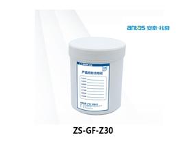 高导热硅脂ZS-GF-Z30