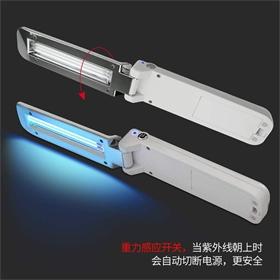紫外线折叠杀菌灯手持便携充电消毒灯家用旅行重力感应安全环保