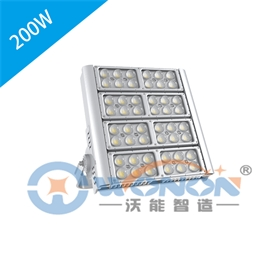 200W模组投光灯 Modular Floodlight