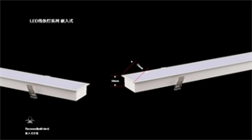 LED线条灯系列 嵌入式