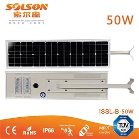 新农村建设 一体化太阳能路灯50w路灯 智能感应高亮节能太阳能路