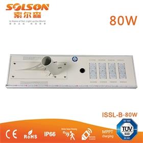 智能感应高亮节能太阳能路灯 8米80W索尔森LED户外一体化太阳能路灯