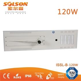 120W智能感应一体化太阳能路灯 防水高亮节能led路灯 10~12米高太阳能路