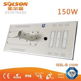 150W一体化太阳能路灯 10~12m高防水高亮节能路灯 智能感应led路灯