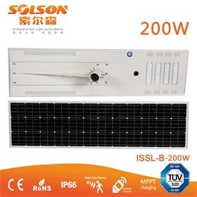 200W一体化太阳能路灯 10~12m高防水高亮节能路灯 智能感应led路灯