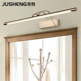 6470炬胜简约现代led镜前灯 北欧 洗手间镜柜灯