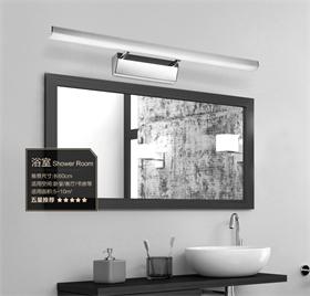 5535炬胜LED镜柜镜前灯 浴室洗手间化妆