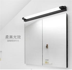 6940炬胜北欧黑白色镜前灯 卫生间浴室灯酒店洗手间灯