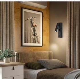 2050酒店客房带开关USB充电口卧室床头灯