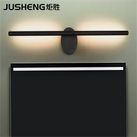 7200个性长条壁灯 LED楼梯过道灯长条可旋转卧室床头灯