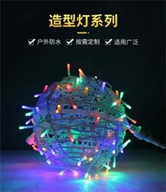 户外防水藤编球形装饰LED广场道路氛围亮化灯