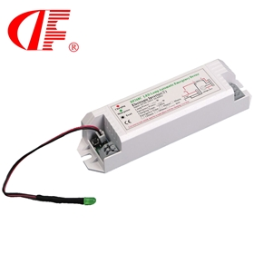 3-30W筒灯面板灯应急电源自动降功率3-5W应急电源